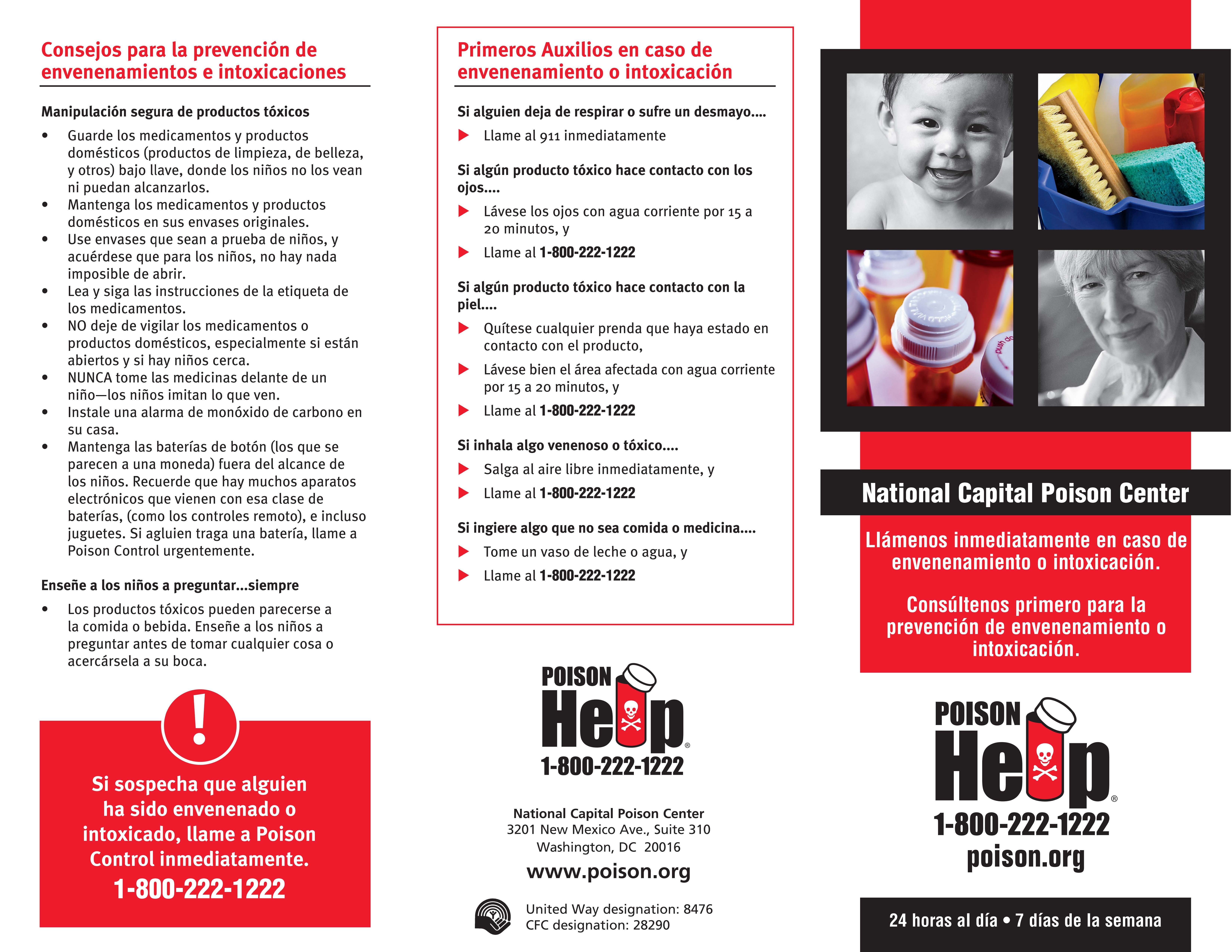 Spanish brochure NCPC